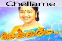 Radika Chellame