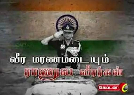 Captain TV 28 04 2014 Nigalvugal