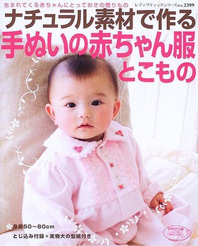 NOMBRES JAPONESES PARA MUJERES Y SU SIGNIFICADO by nombresparabebesmujeres.blogspot.com