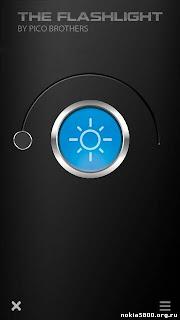 S60 Signsis V1.0 Для Nokia 5530