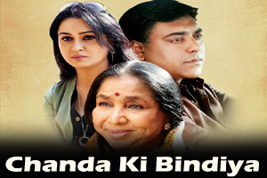Chanda Ki Bindiya