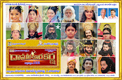 Dana veera sura karna movie wallpapers-thumbnail-6
