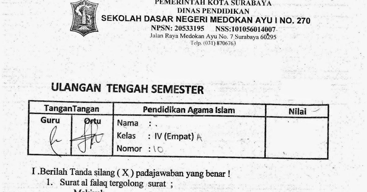 Uts 1 Agama Islam Kelas 4 Sd Ta 2014 2015 Kurikulum 2013 Sunarto S Kom