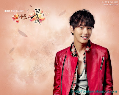 Yoon Shi Yoon Me Too Flower