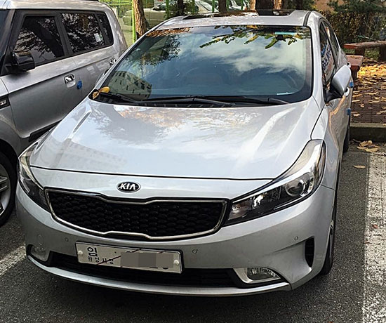 2015 Kia Forte Exterior: Burlappcar: 2017 Kia Forte Facelift