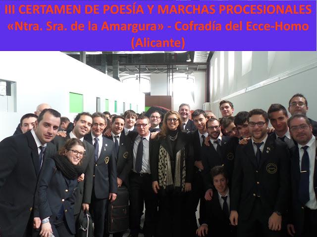 El Blog de María Serralba - III Certamen poesía y marchas procesión