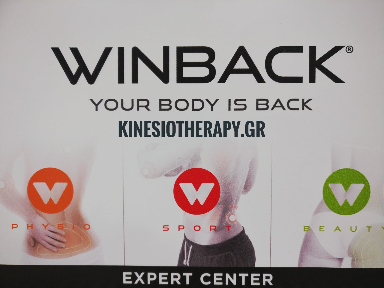 WINBACK - TECAR Therapy