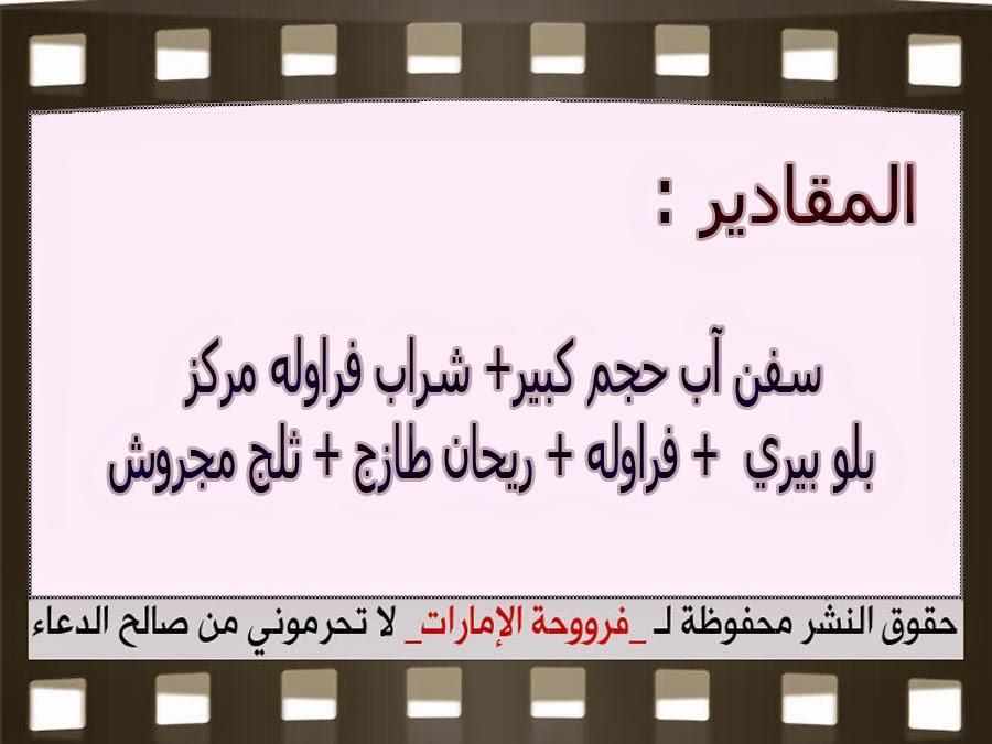 http://1.bp.blogspot.com/-Trky7iwZt4Y/VJgBdAeumCI/AAAAAAAAEQ4/fKwPN_r-URY/s1600/3.jpg