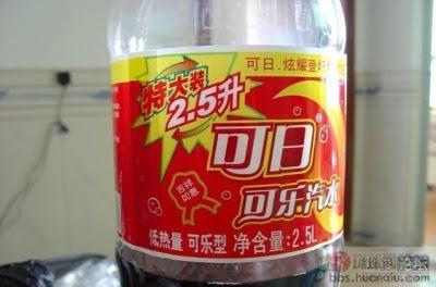 菊花味口渴可樂