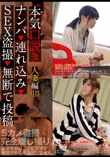 Seriously Persuasion Married Woman Knitting 12 Reality HD
