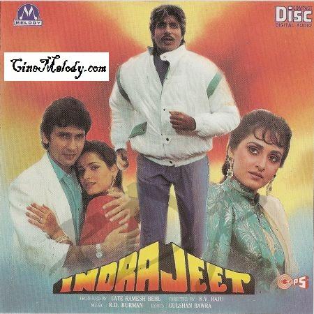 Indrajeet  1971