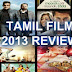 Movie Review 2013