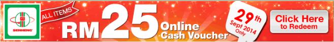 Senheng Online Cash Voucher!