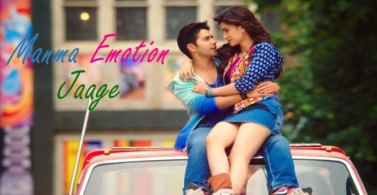 Manma Emotion Jaage – Dilwale (2015) HD 720p Full Video Song