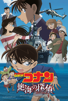 Detective Conan Movie 17 Subtitle Indonesia HD | Mp4