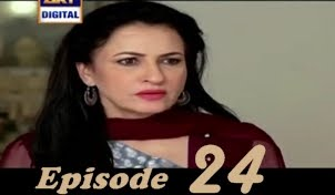 Guzaarish Episode 24 By Ary Digital