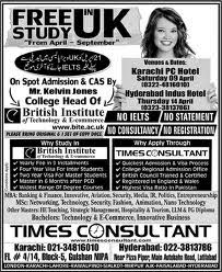 Study in Uk from Pakistan