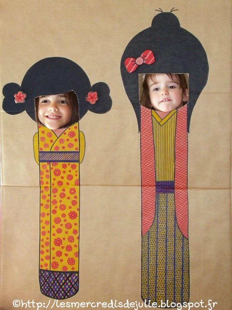 les mercredis de julie anniversaire th me kokeshi 2 3. Black Bedroom Furniture Sets. Home Design Ideas