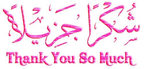 Ucapan Terimakasih Dalam Bahasa Arab Kepada Perempuan Contoh Two