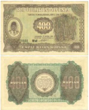 Pecahan 400 Rupiah