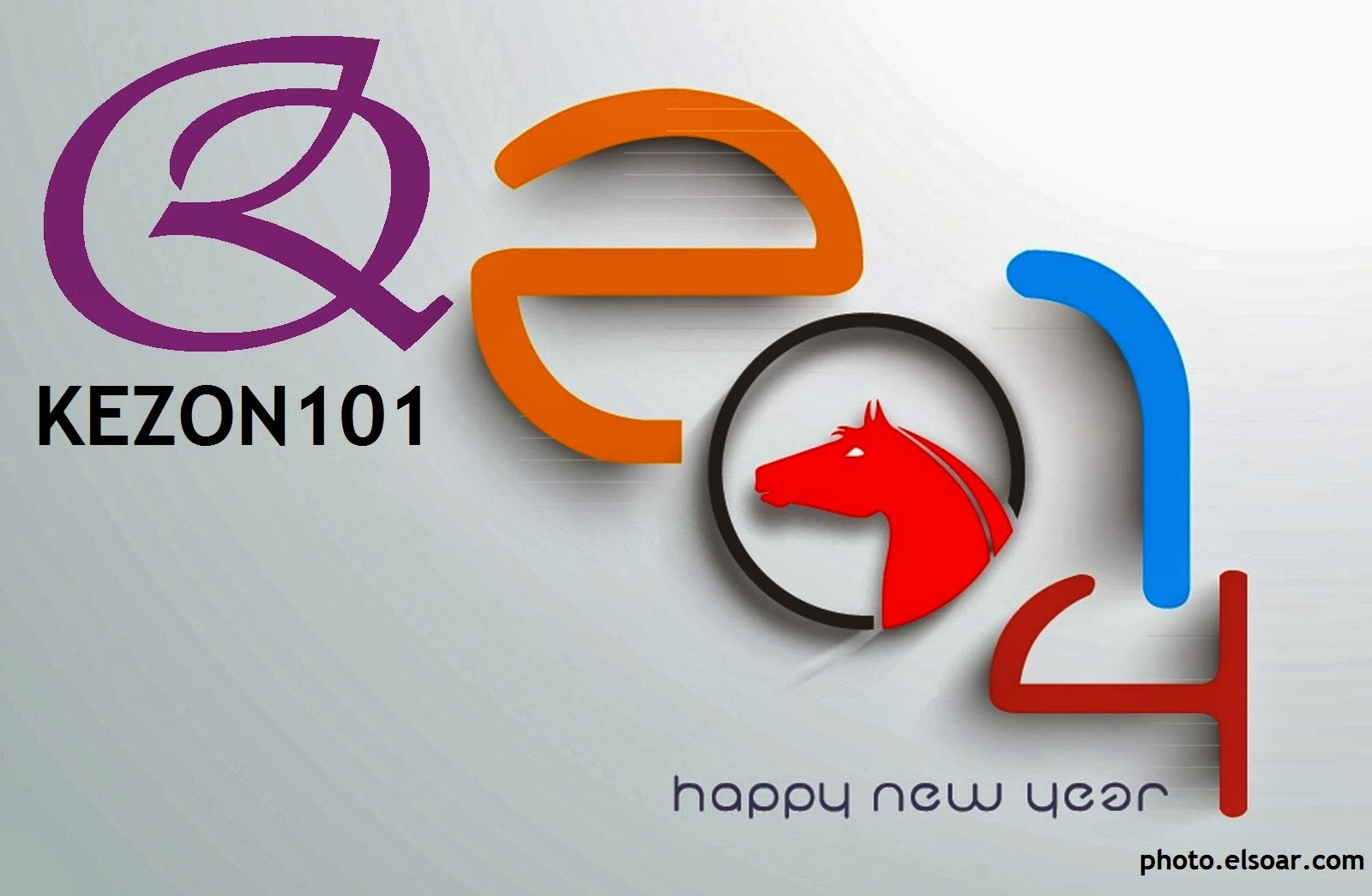 KEZON 101: Welcome Chinese New Year In Quezon Province \
