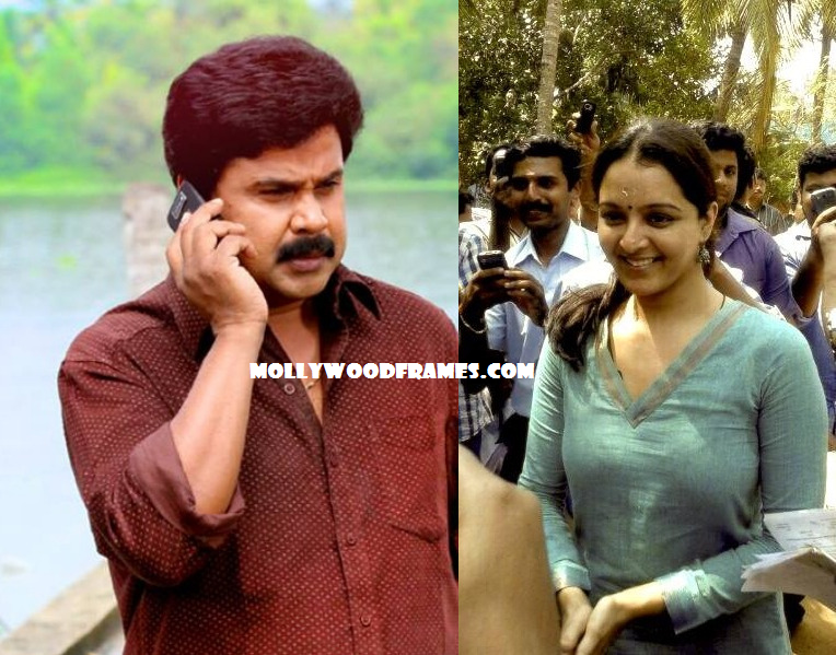Manju Warrier Dileep divorce