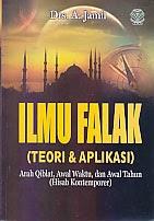 toko buku rahma: buku ILMU FALAK, pengarang jamil, penerbit amzah