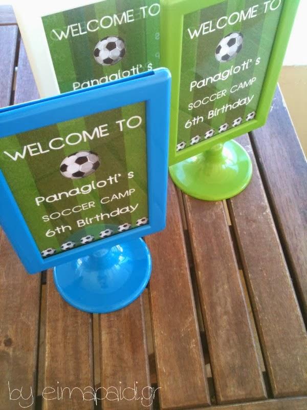Κάρτες καλωσορίσματος-Soccer Camp