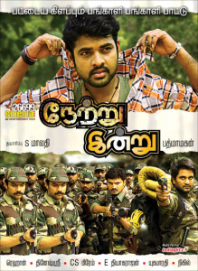 Watch Online Netru indru Full Tamil Movie – Official Thearatical Trailor
