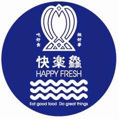 快樂鱻HAPPY FRESH。聯絡資訊