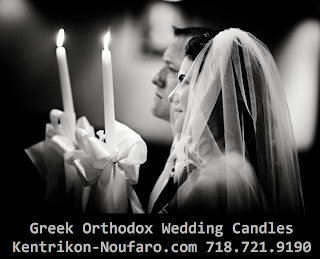 Greek Orthodox wedding candles