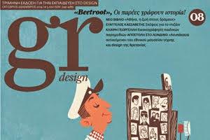 GR Design