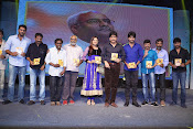 Dikkulu Chudaku Ramayya Audio launch-thumbnail-12