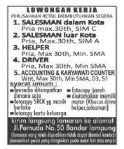 Lowongan Kerja ACCOUNTING, DRIVER, SALES Lampung Januari 2016