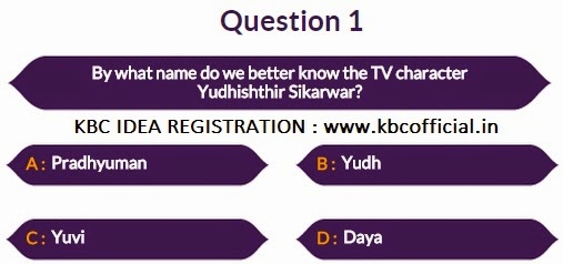Kaun Banega Crorepati IDEA PAS Registration : Second Phase Started Question No 01 - Dated 11th September 2014
