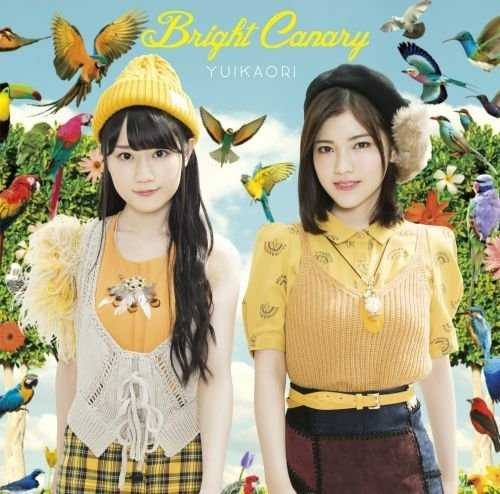 [Album] ゆいかおり – Bright Canary (2015.11.04/MP3/RAR)