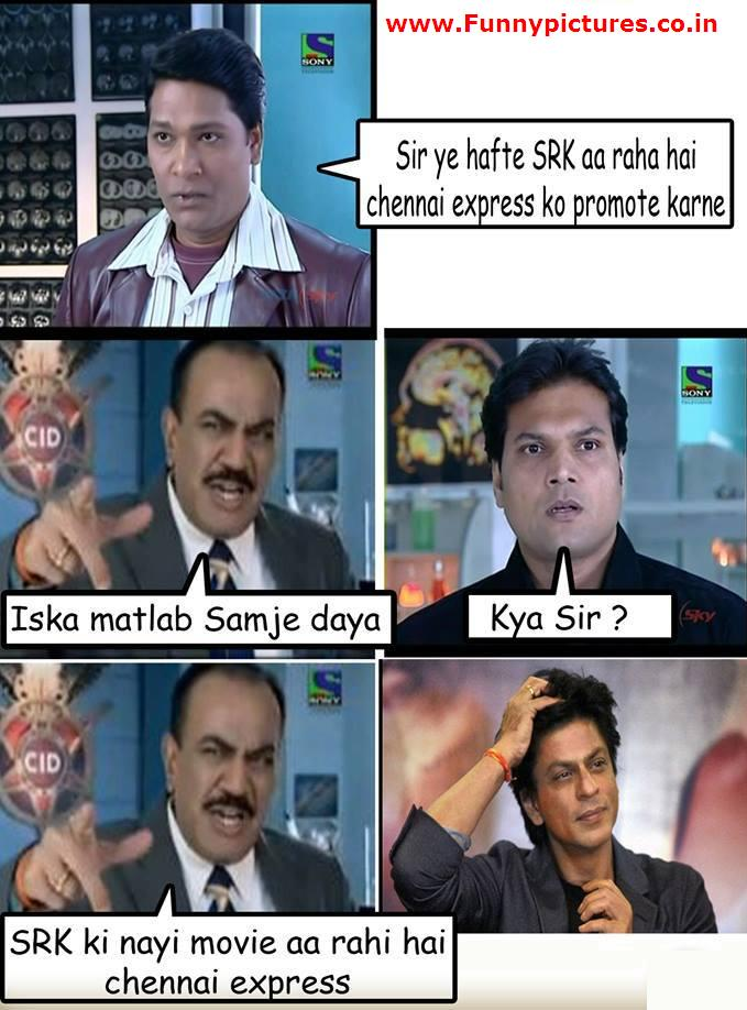 Best Cid Joke Funny Pictures