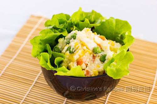 日式雞蛋薯仔沙律 Japanese Egg and Mashed Potato Salad02