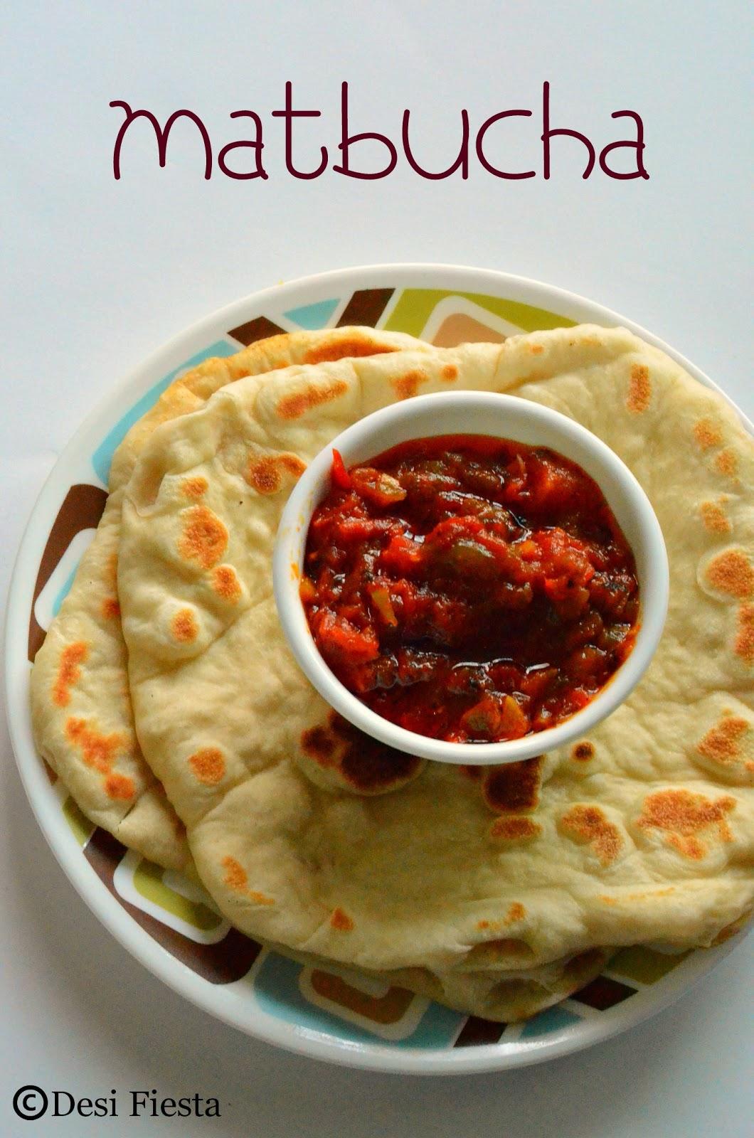 Desi Fiesta : Sufganiyot ( Doughnut jelly) Recipe|Laffa Bread|Matbucha ...