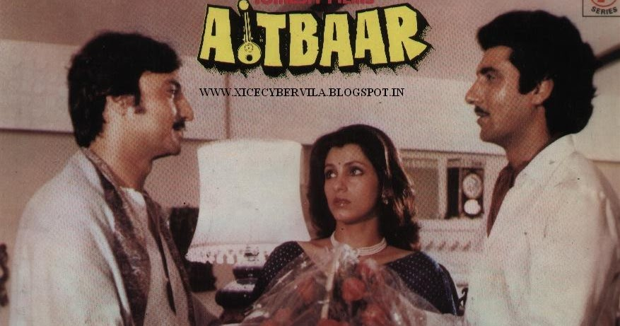 COLLEGE PROJECTS AND MUSIC JUNCTION: AITBAAR (1985) / OST