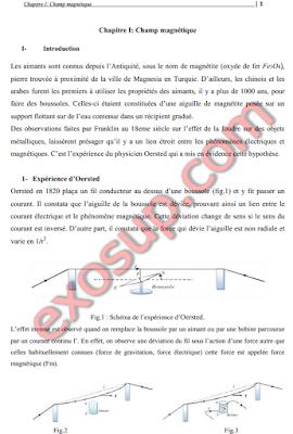 FS Agadir cours électricité 2 SMP3
