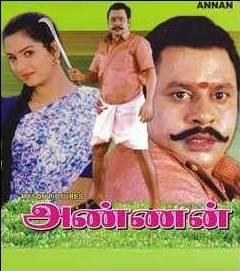 Watch Annan (1999) Tamil Movie Online