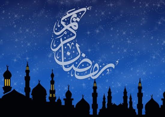 Salam Ramadhan 2013