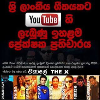 Sinhala Sex Story Sinhala Wela Katha and Sinhala Gossip Lanka Hot