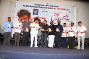 Itlu Prematho movie audio launch-thumbnail-18