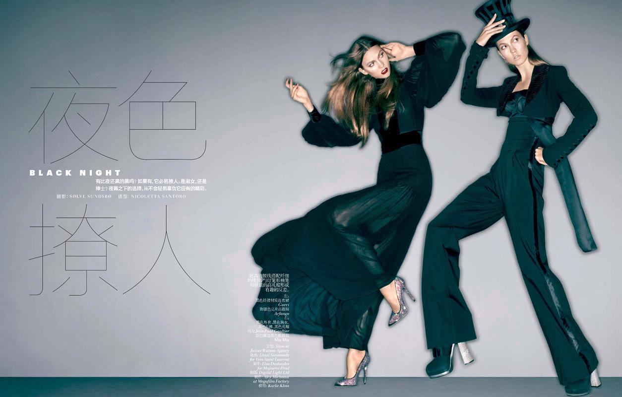 http://1.bp.blogspot.com/-TxJq3P6dzUE/ULKO-0YixYI/AAAAAAAAJGQ/VIwslP5sa90/s1600/karlie-kloss-vogue-china-december-2012.jpg