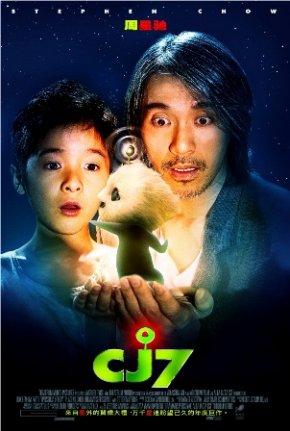 CJ7 (Cheung Gong 7 hou) (2008) Ver Online - Español latino
