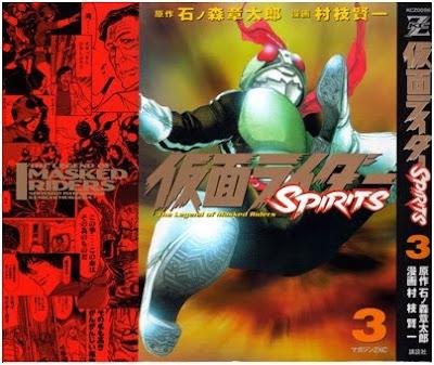[Manga] Kamen Rider SPIRITS Vol.03