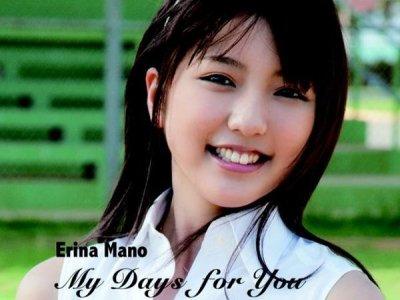 Mano Erina