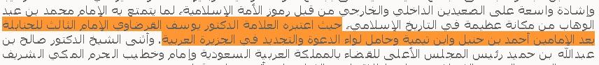 Yusuf Qardhawi puji pembunuh Ahlusunnah!